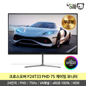 240FN FHD 75HZ HDR IGZO패널 24인치 모니터 무결점