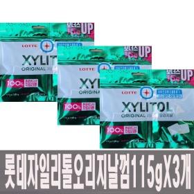 롯데 자일리톨껌 오리지널 리필 112g X 3개 무료배송