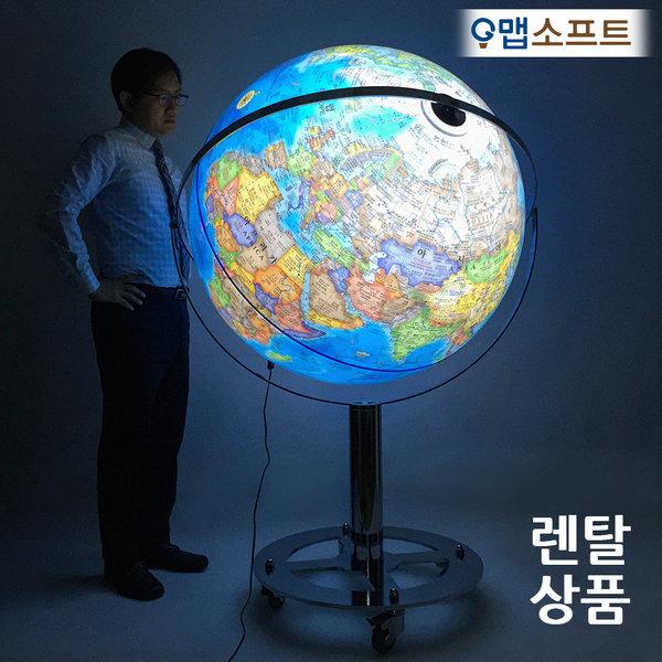 1m 플로어 조명 지구본 달본 (대여)렌탈 상품 상품이미지