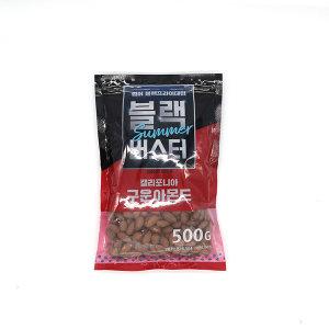 [홈플러스](1+1)썸머블랙버스터_구운아몬드_500G 봉
