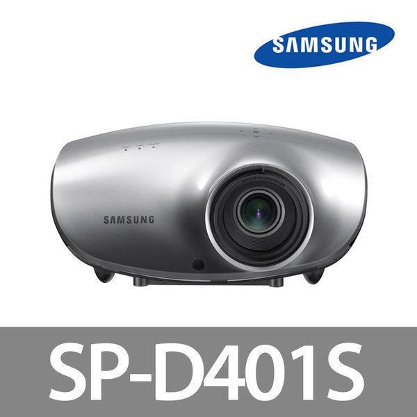 삼성 SP-D401S 4000안시 XGA 빔프로젝터 설치전문 /A 상품이미지