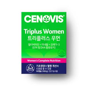 [세노비스]여성 트리플러스우먼 멀티비타민미네랄 90캡슐+증정