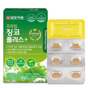 일양약품 프라임 징코 플러스 30정 6박스/6개월분