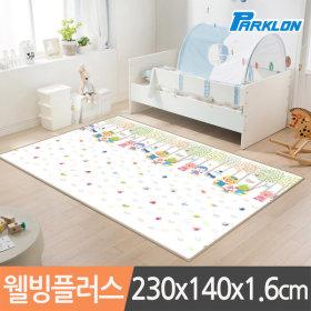 뽀로로벅스 웰빙플러스 놀이방매트 230x140x1.6cm 유아