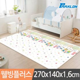 뽀로로벅스 웰빙플러스 놀이방매트 270x140x1.6cm 유아