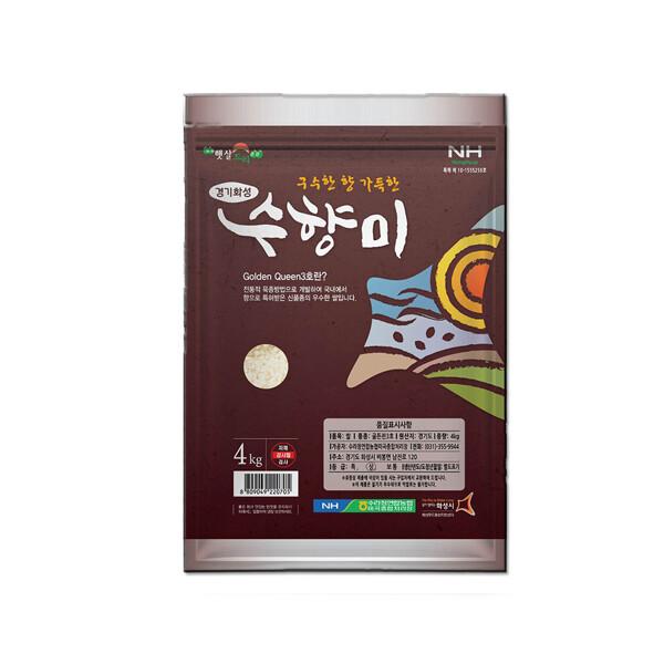(현대Hmall) 쌀집총각 햅쌀 수향미 골드퀸3호 쌀4kg 상품이미지