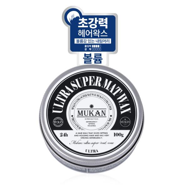 무칸 울트라 슈퍼 매트 헤어왁스 100g /남자왁스/무광 상품이미지