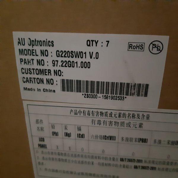 G220SW01 V0/AUO22인치A급/NEW(새패널)/16801050지원 상품이미지