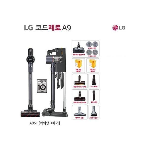E  LG 코드제로 A9 A9579I  아이언그레이  + 물걸레키트. 상품이미지