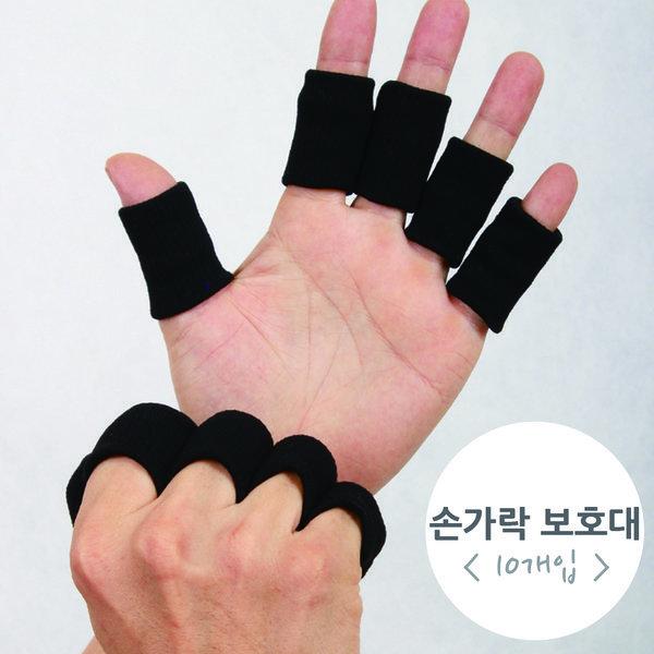 손가락 보호대/손가락 아대/아대/보호대 상품이미지