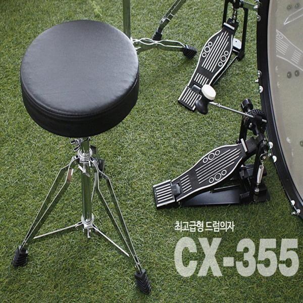 (현대Hmall) 포스트레이딩 드럼의자 키보드의자 피아노의자 다용도의자 뮐러악기 바보사랑 상품이미지
