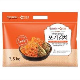 (행사상품)홈플시그니처_포기김치_3.5KG