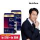 정우성 루테인지아잔틴164 AX (2개월분) 아스타잔틴