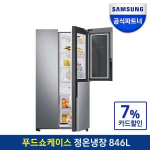 [삼성전자]인증점 삼성 양문형 냉장고 RH81R8010SA 전국무료