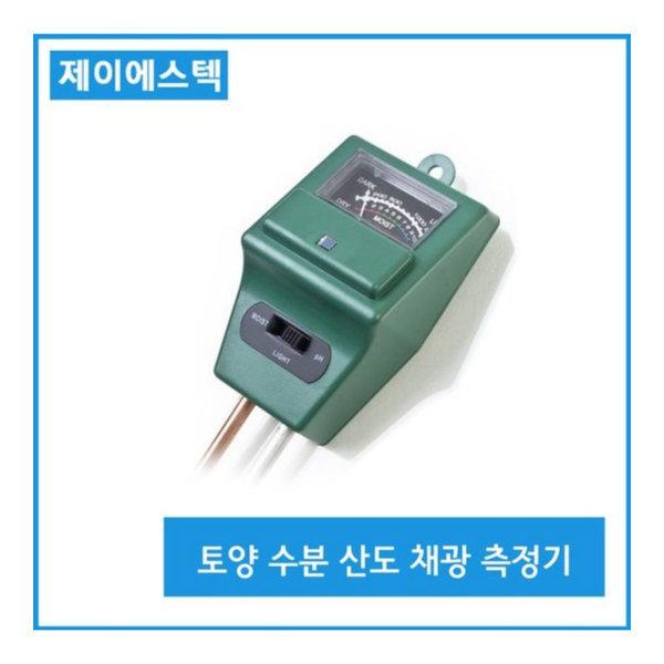 테스터기/화분/토양수분계/ER01/화분테스터기 상품이미지