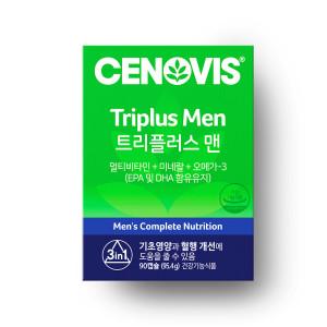 [세노비스]남성 트리플러스맨 멀티비타민미네랄 90캡슐