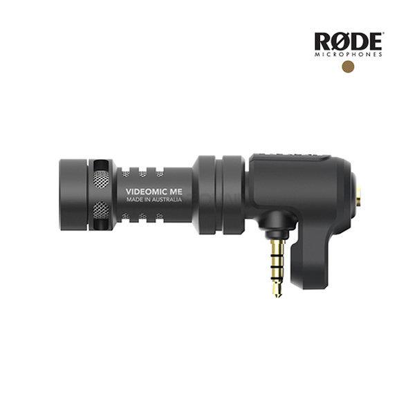 RODE 휴대용마이크(VideoMic Me) 스마트폰용 TRRS 연결 상품이미지