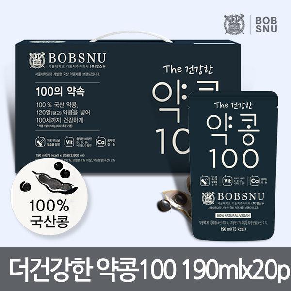 서울대공동개발 The건강한 약콩100 190mlx20팩/두유 상품이미지