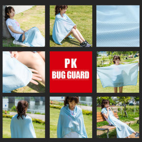 PK버그가드 모기퇴치 여름이불 여름담요 블랭킷 /블루