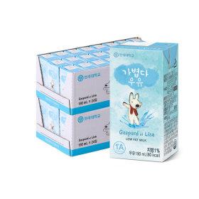 연세우유 멸균우유 가볍다 우유 48팩/저지방우유