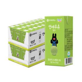 연세우유 멸균우유 메론우유 48팩