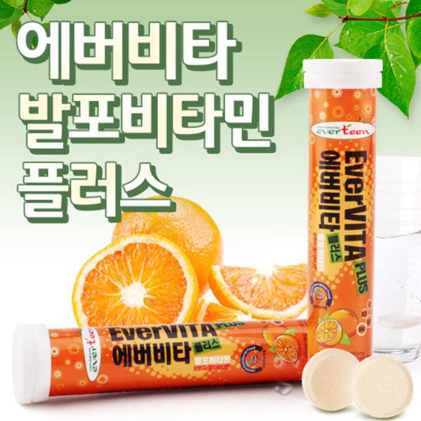 에버비타 발포비타민 1000 오렌지맛 4000mg X 18정 상품이미지