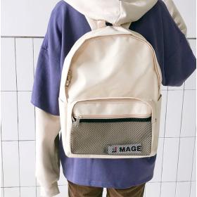 [Wpop] Plain school bag + keyholder for free