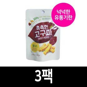 오성물산 촉촉한 고구마 50g /간식 말랭이 야식 군밤