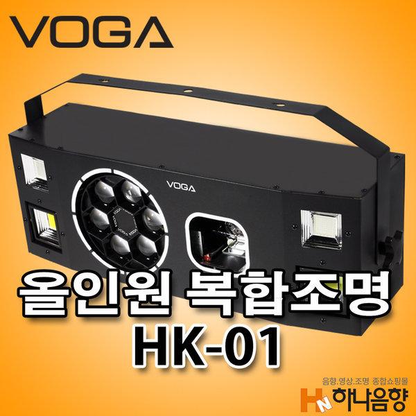 VOGA HK-01 올인원 복합조명 동전 노래방 클럽 효과 상품이미지