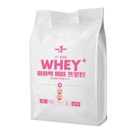 단백질 헬스보충제 웨이프로틴 포대유청 wpc딸기맛 2kg