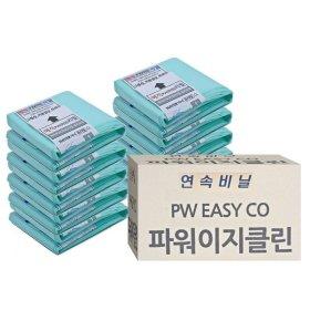매직캔리필 호환 B220 6 9 리터 10롤 녹색 스마일착