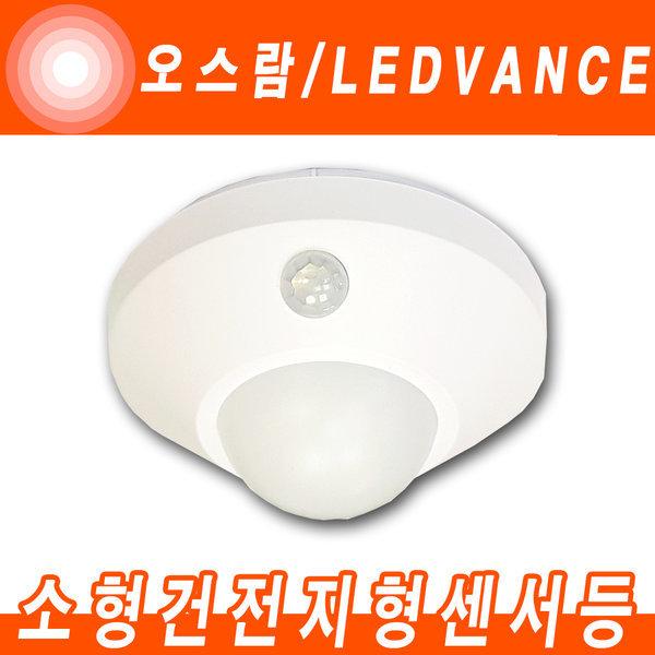 LED무선센서등 휴대용/동작감지/현관등/옷장등/서랍등 상품이미지