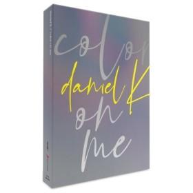 강다니엘 (KANG DANIEL) - color on me (미니앨범 1집) 클리어필름+포토카드+포스트카드+스티커+북마크