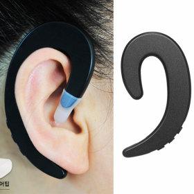 귀걸이형 블루투스 무선 이어폰 헤드폰 OBT-B3 블랙