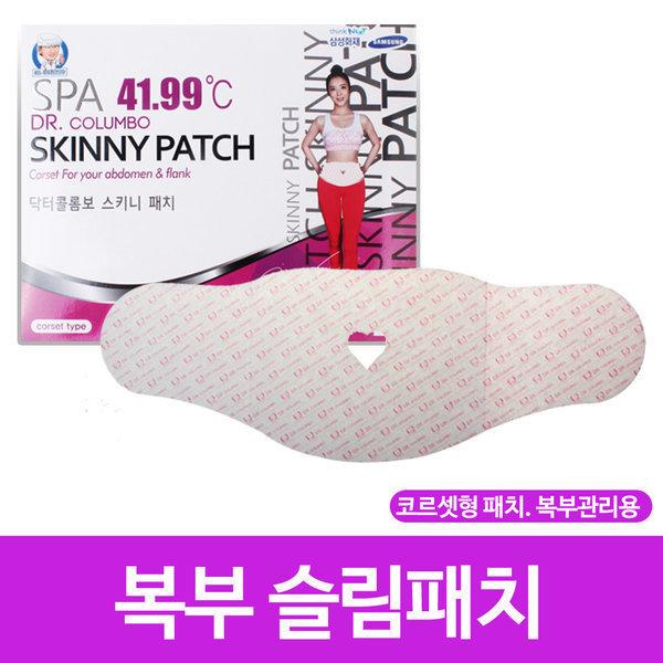뱃살다이어트 뱃살패치 5매 온열패치 슬림 복부패치 상품이미지