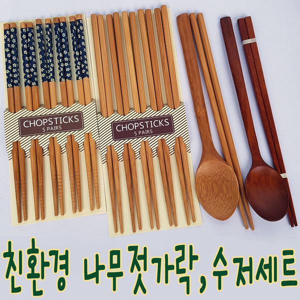 나무젓가락 수저세트/천연대나무 고급 튀김 일식 주방 상품이미지