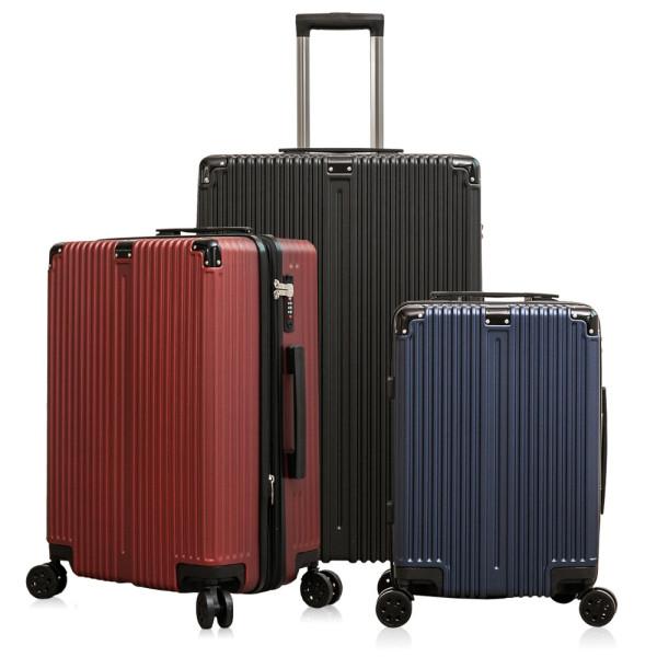 당일발송 특가 21종 여행가방 캐리어 여행용캐리어 상품이미지