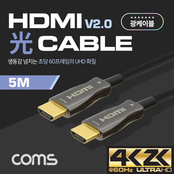 Coms ID906 탁상용 전자 계산기 상품이미지