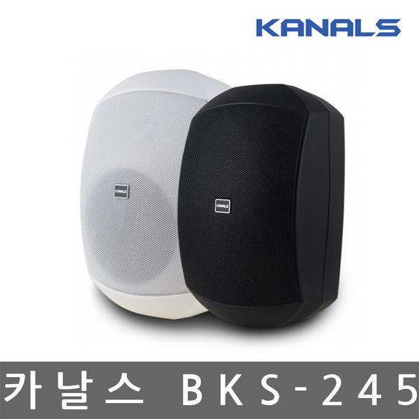 카날스/BKS-245/패션/컬럼스피커/패션스피커/방수/2개 상품이미지