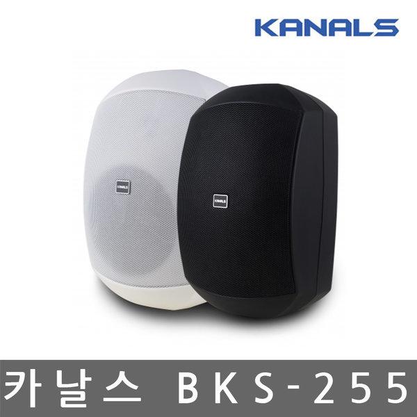 카날스/BKS-255/패션/컬럼스피커/패션스피커/방수/2개 상품이미지