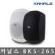 카날스/BKS-265/패션컬럼스피커/패션스피커/방수/2개 상품이미지