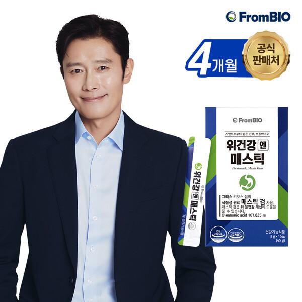 (현대Hmall) 프롬바이오  위건강엔 매스틱 15포x8박스/4개월 상품이미지
