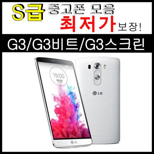 LG 중고폰 G3/G3비트/G3A /G3스크린 공기계 스마트폰 상품이미지