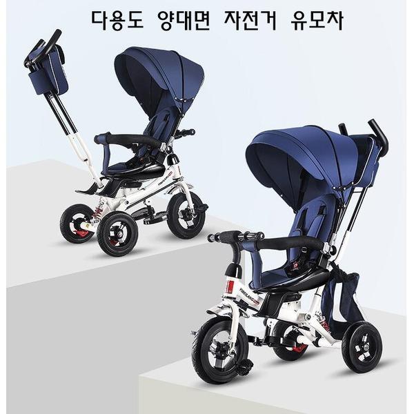 프리미엄 양대면 세발자전거 유모차 겸용 4단계 6881 상품이미지