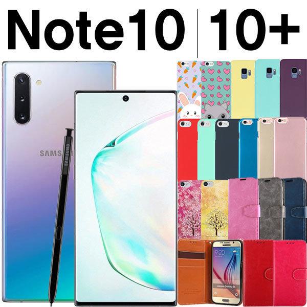 갤럭시 노트10 플러스 5G 케이스 N970 N971 N975 N976 상품이미지