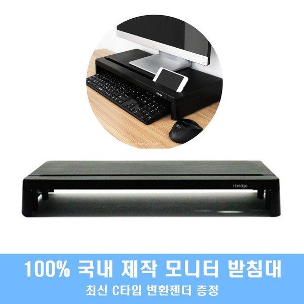 아이브릿지 MC-300  국산모니터 받침대 블랙 사은품 상품이미지