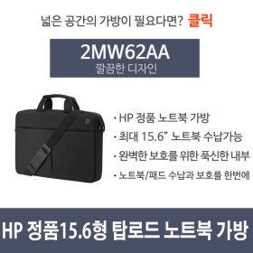 HP15.6형 탑로드 2MW62AA 15형 노트북 가방 파빌리온용