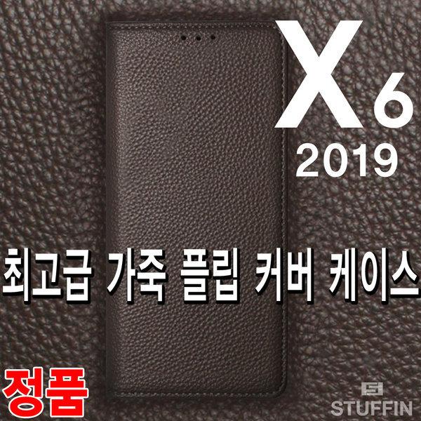 LG V50/X6/X4 2019/고급/플립/다이어리/정품/케이스 상품이미지