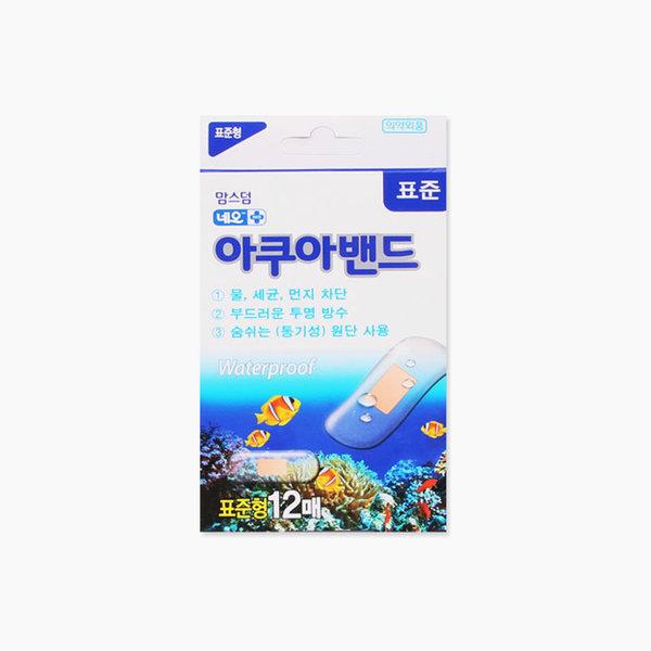 네오 아쿠아밴드 표준 12매 방수밴드 5개 상품이미지