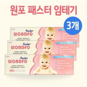 원포 패스터 임신테스트기 3개/임테기